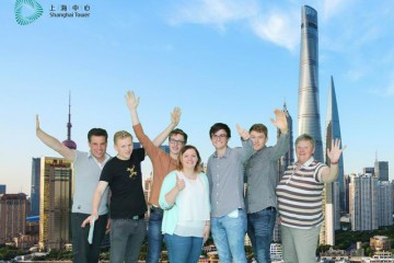 Deutsche Delegation in Shanghai